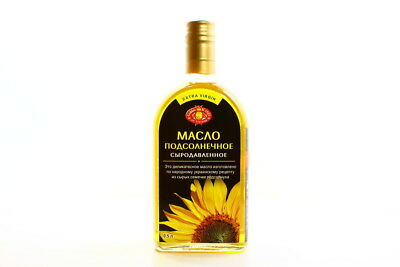 Sunflower Oil Extra Virgin Organic 100% Pure Natural 500ml / 16oz Cold Pressed