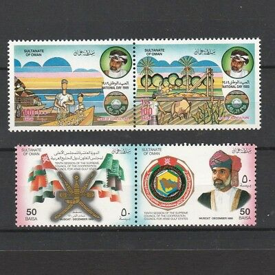 Sultanate Of Oman 1989 National Day & Council Of Gulf States Stamps Mnh Pairs