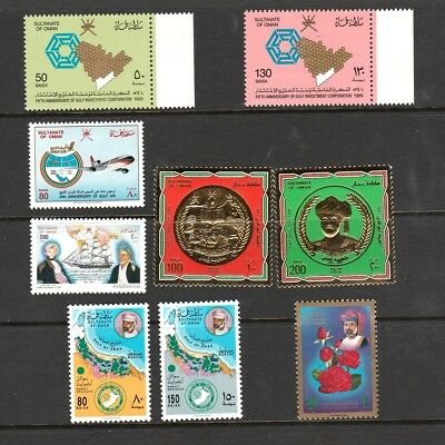 SULTANATE OF OMAN 1990s SELECTED MINT STAMPS INCLUDING COMPLETE SETS