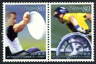 Japan 2002 SC 2797a - 1st Disabled Games - Wheelchair Frisbee - Racing - MNH