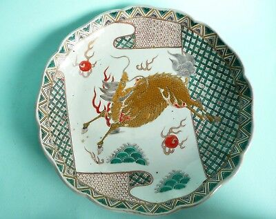 Antique Japanese Porcelain Shallow Dish, Dragon & Pearl.................ref.1468