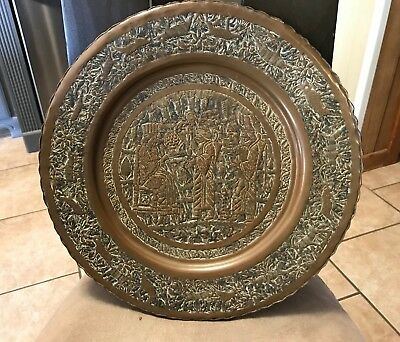 60 yr Vintage wall Plate copper hand carved Middle Eastern Persian 13 in 33.5cm