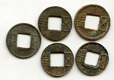 Lot of 5 authentic ancient Han dynasty Wu Zhu cash coins, China, 118 BC-200 AD