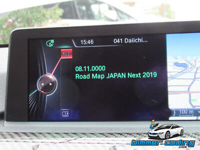BMW Road Maps Update JAPANESE JAPAN 日本 NEXT 2019 NBT USB ( Free FSC Code )