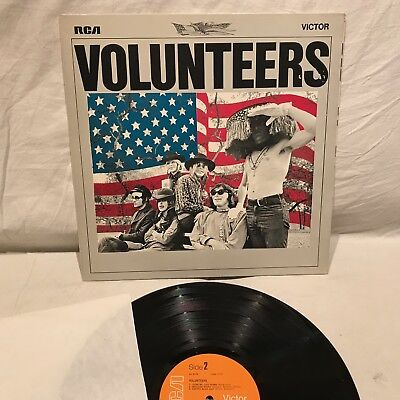 Lp – Volunteers / Jefferson Airplane  / Top Condition