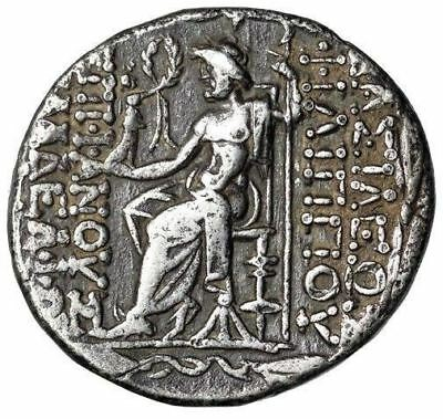 "Philip I Philadelphos (Seleucid Kingdom) AR Tetradrachm ""Zeus Enthroned"" VF"