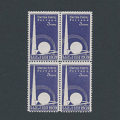 1939 New York Worlds Fair - Vintage Mint Set of 4 Stamps 80 Years Old L@@K!