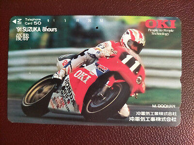 Used Japanese Mick Doohan Suzuka 8 hour '91 Phonecard