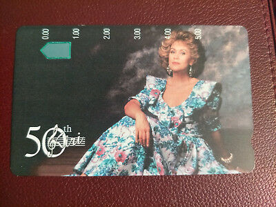Mint Event Masters Kiri Te Kanawa 50th Birthday Phonecard
