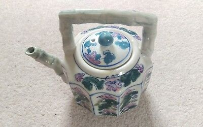 Chinese Or Japanese Tea Pot With 4 Character Base Mark Signed Antique Vintage