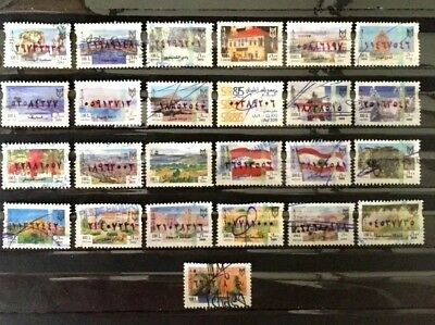 25 Used All Different Fiscal ( Revenue)  Stamps  From Lebanon