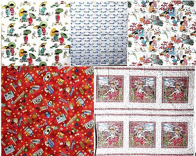 Quilting Patchwork Sewing Fabric Cotton Material 50 x 55 cm