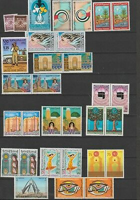 Tunis Mnh stamps some in pairs