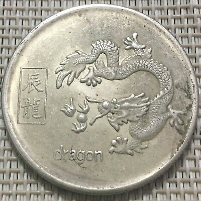 Old Chinese Token Sign Coin, Antique Year Of Dragon Zodiac, Astrology, China