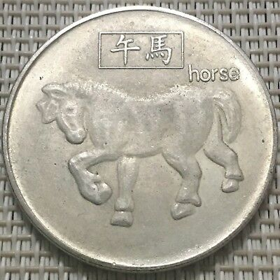 Old Chinese Token Sign Coin, Antique Year Of Horse Zodiac, Astrology, China