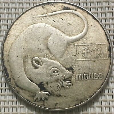 Old Chinese Token Sign Coin, Antique Year Of Mouse Zodiac, Astrology, China,.