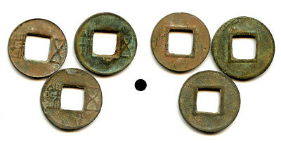 Lot of 3 authentic ancient Han dynasty Wu Zhu cash coins, China, 118 BC-200 CE
