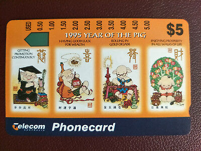 Unused $5 Year of the Pig Phonecard Prefix 883