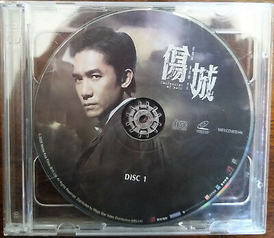 Confession of Pain - Tony Leung, Takeshi Kaneshiro, Shu Qi, Chapman To (VCD)