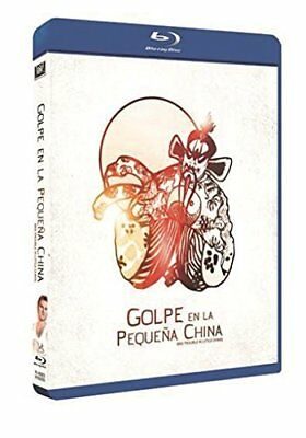 Blu-ray *** GROSSO GUAIO A CHINATOWN *** in italiano