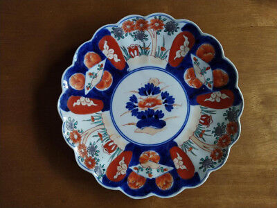 Antique Japanese Imari Plate With Fluted Rim - Lot Two