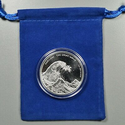 2017 1 oz .999 Silver Fiji Hokusai The Great Wave Off Kanagawa in Mint Capsule