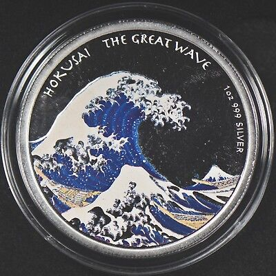 2017 1 oz .999 Silver Proof Colorized Fiji Hokusai Great Wave Off Kanagawa COA