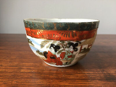 Japanese  hand-painted small bowl with geishas and bird - marked to base