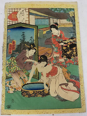 Antique Japanese Woodblock Print Hiroshige Geisha 19th Century Signed