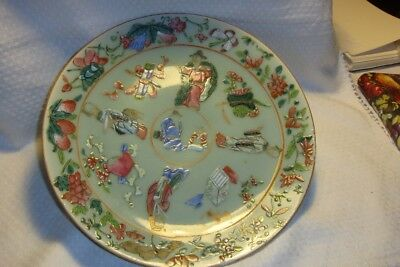 Antique Chinese Export Plate, Rose Mandarin, Celadon, Seal Mark, 9 inches