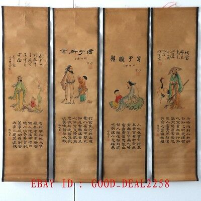 A Set Of 4Pcs,Old Collection Scroll Chinese Painting:Confucius Preaches ZH2012+a