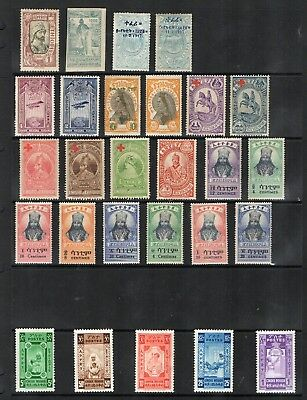 Stamps collection MINT & MH ETHIOPIA Abbysinia NICE lot #440