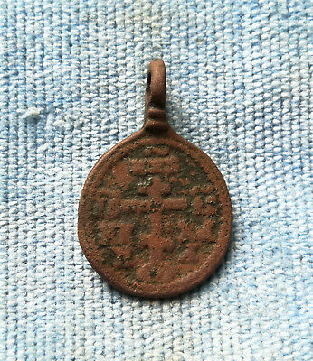 Medieval Crusaders Era Bronze Pendant Cross - Rare Historic Artifact