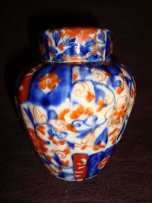 Small Antique Japanese Imari Porcelain Lobed Ginger Jar & Lid