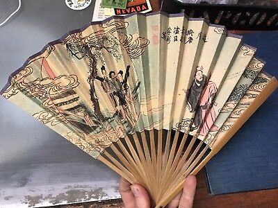 Vintage Chinese Decorative Fan