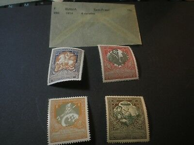 Russia 1914 Semi- Postal Stamps lot of 4  Mint no hinge