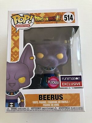 Funko Pop! Animation Beerus Flocked #514 Dragon Ball Z Funimation Exclusive