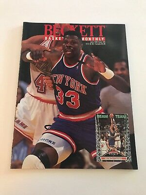 Patrick Ewing Beckett Book Cover June 1993 Is 35 Richard Dumas On Back Knicks