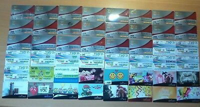 Israel. 48 Gift Card. For collectors. Set # 21