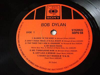 Bob Dylan, New Gold Discs - Stereo LP (Singapore / Malaysia), very rare !!!