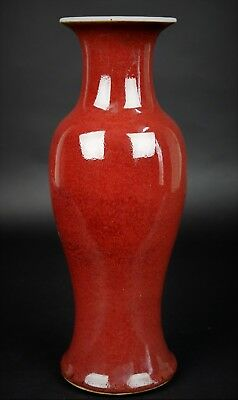 Chinese Ox Blood Red Glaze Vase - Late 19th Century