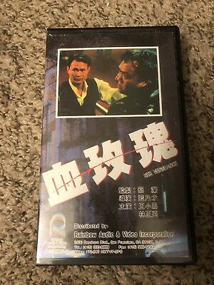 Her Vengeance VHS Cult Lam Ching Ying Chinese Hong Kong HK Cat III Category 3