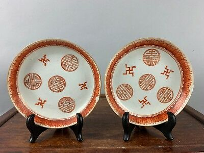 19th/20th C. Chinese A Pair Of Iron-Red 'SHOU' Dishes
