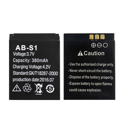 AB-S1 watch bluetooth watch phone battery 380 mAh for dz09 smart watch and other