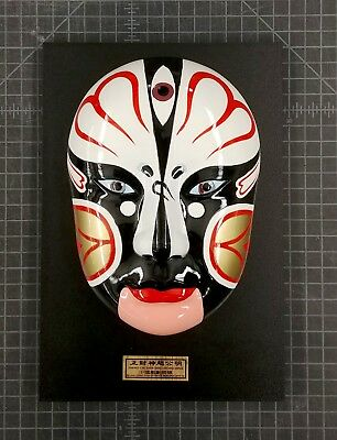 Beijing Opera Mask plaque
