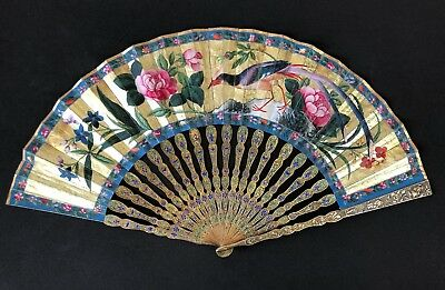 Fine And Rare 19Th C.century Chinese Silver Filigree And Enamel Gilt Fan