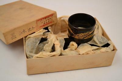 Vintage Asian Napkin Rings - Set of 6 - Black Wood with Etchings - #R-02-01