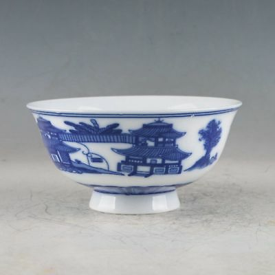 Chinese Porcelain Handicraft Bowl During the Period of Qianlong Period XPZ002+a