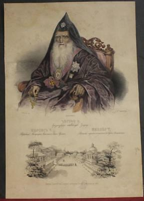 Nerses V Armenia & Lazarev Institute Moscow Russia 1830 Witkowsky Antique Plate