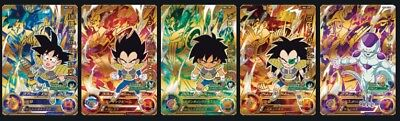 Super Dragon Ball Heroes UM6 JCP Complete Set 5Card Japanese